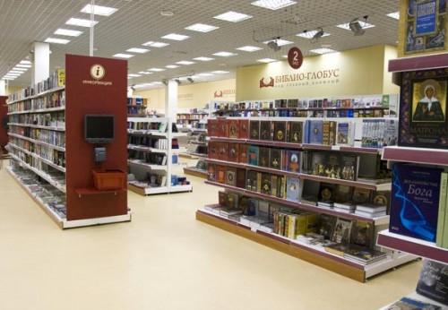 2feeae8d0222 Москвичи назвали лучшим книжным магазином столицы «Библио-Глобус ...