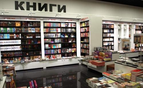 788fee62020a1 Интернет-голосование за лучший книжный магазин Москвы открыто на сайте РКС
