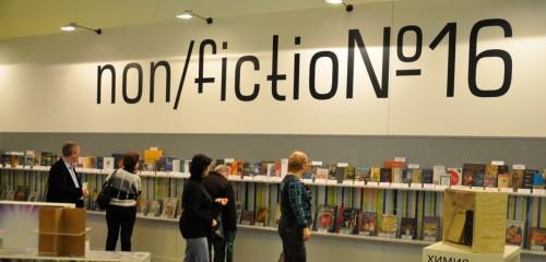 44bc2b4d4615b Стали известны победители конкурса на лучший книжный магазин Москвы ...