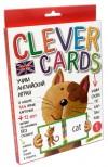 Учим английский играя. Набор карточек и книга. Уровень 1