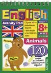 Умный блокнот. English. Животные (Animals)