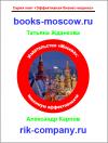 Издательство «Москва»: максимум эффективности