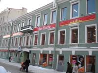 Открытие нового гипермаркета в Санкт-Петербурге