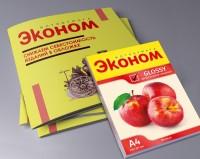 """Фотобумага глянцевая и матовая """"Эконом"""" - снижаем себестоимость изданий в мягкой обложке"""