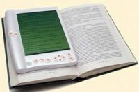Книжные продажи в Британии выросли на 6,1% за счет е-книг