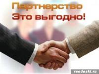"""Издательский союз """"Андронум"""" и издательство """"Проспект"""" стали партнерами"""