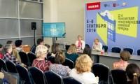 32-ая Московская международная книжная ярмарка: 10 основных открытий