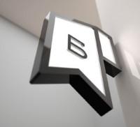 Saatchi & Saatchi разработало фирменный стиль для московских библиотек