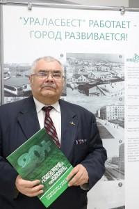«Поколение победителей»: в День защиты хризотила в Асбесте вышла в свет книга о ветеранах -старожилах хризотиловой отрасли «80 +»