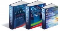 Печатная и электронная версии словарей Oxford University Press - отныне в комплекте
