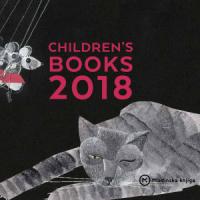 Иностранные права: детская литература (Mladinska Knjiga, Bologna Children's Book Fair 2018)