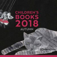 Иностранные права: детская литература (Mladinska Knjiga, Frankfurt Book Fair 2018)