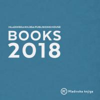 Иностранные права: современная словенская художественная литература (Mladinska Knjiga, осень 2018)
