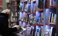 В России за год выпустили почти на 20% меньше книг