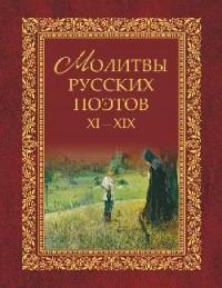 """Книга издательства Вече получила премию """"Лучшие книги и издательства 2010 года"""""""