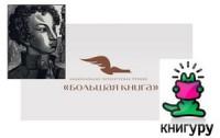Три литературные премии открывают прием заявок