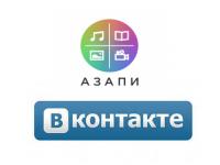 АЗАПИ подан иск против социальной сети «Вконтакте»