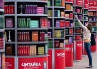 Украинские издатели опасаются формирования «черного рынка» из-за запрета книг из России