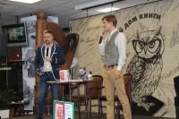 В Московском Доме Книги прошла презентация книги Дмитрия Кудряшова - «Администратор Instagram. Руководство по заработку»