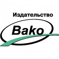 """Новогодние скидки на книжки """"ВАКО""""!"""