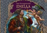 В Украине с полок магазинов снимают книги с изображением сигарет на обложке