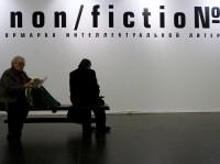 Ярмарка non\fictio№14 начнется 28 ноября в Москве