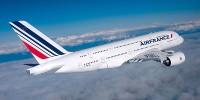 Разыгрываем авиабилет в Париж на две персоны от компании Аir France *!