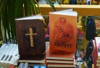Книги Сергея Чилая успешно продаются в Риге
