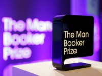 Объявлен лонг-лист Букеровской премии