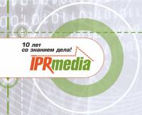 Антикризисные технологии — Компания «Ай Пи Эр Медиа» о новых проектах и ситуации на рынке электронных ресурсов