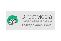 Издательство «Директ-Медиа» выводит на рынок новый сервис онлайн-чтения