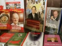 В Госдуме прошла выставка, посвящённая Году литературы