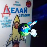 В России вышла первая деловая книга с дополненной реальностью
