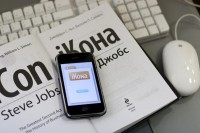 """Издательство """"Эксмо"""" представляет первое реализованное приложение для IPhone - книгу """"iКона. Стив Джобс""""."""