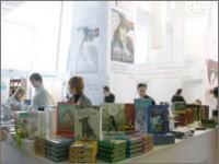 Открылся Санкт-Петербургский международный книжный салон!