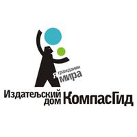 """Издательский дом """"КомпасГид"""" теперь с вами!"""