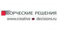 Медиа агентство «Творческие решения»: новые дорожки к читателям