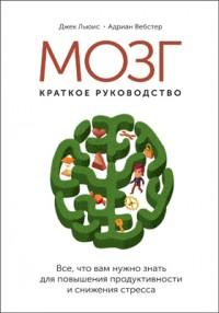 Новинки издательства «Манн, Иванов и Фербер»