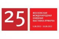Деловая программа ММКВЯ-2012