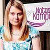 Мемуары бывшей заложницы Кампуш скоро выйдут в свет на русском языке