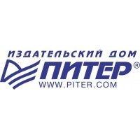 Презентация книги Николая Старикова в Санкт-Петербурге