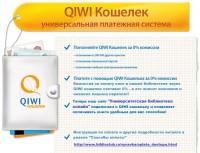 «Университетская библиотека онлайн» еще один шаг на встречу пользователям!