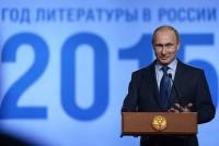 В России официально стартовал Год литературы