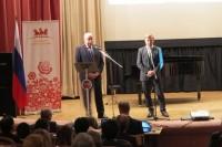 В перекрестный год русского и испанского языков пройдёт более 100 мероприятий
