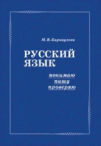 """Совместный проект издательства """"Горная книга"""" и журнала """"Эксперт"""""""