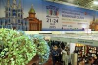 Х Санкт-Петербургский международный книжный салон подвёл итоги работы