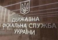 38 изданных в России книг запретили к ввозу в Украину
