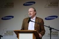 Литературная премия «Ясная Поляна» увеличила призовой фонд