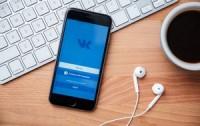 «ВКонтакте» планирует запуск сервиса по продаже аудиокниг