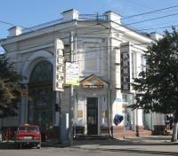 В Ярославле закрылся «Дом книги»